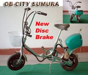 OB-CITY-SUMURA: hiimage.biz/hiimageco/bikespics.shtml